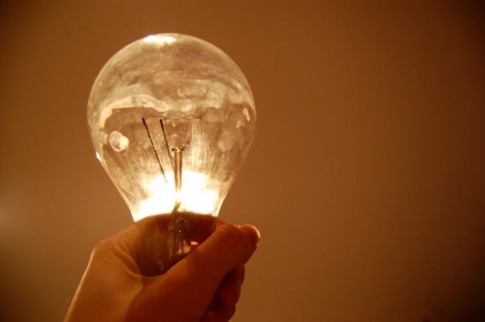 My Bulb by Hannah