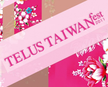 Telus TaiwanFest 2011