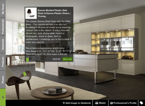 Top interior design apps vancouver homes Houzz design app