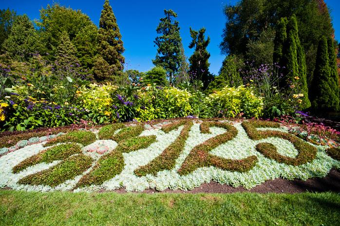 Stanley Park Gardens Flower Bed