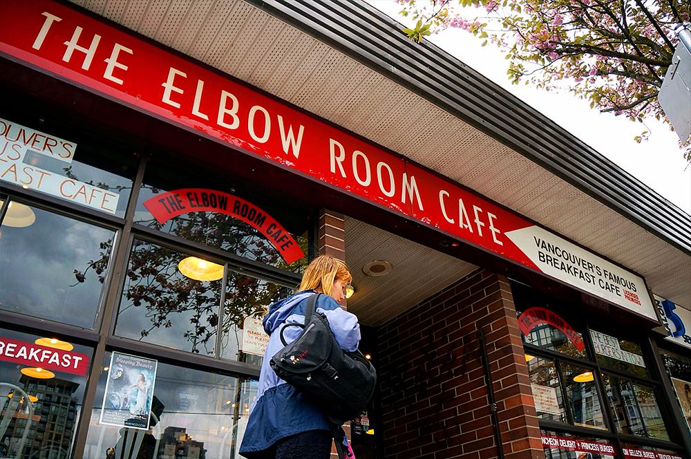 The Elbow Room Cafe Vancouver Menu