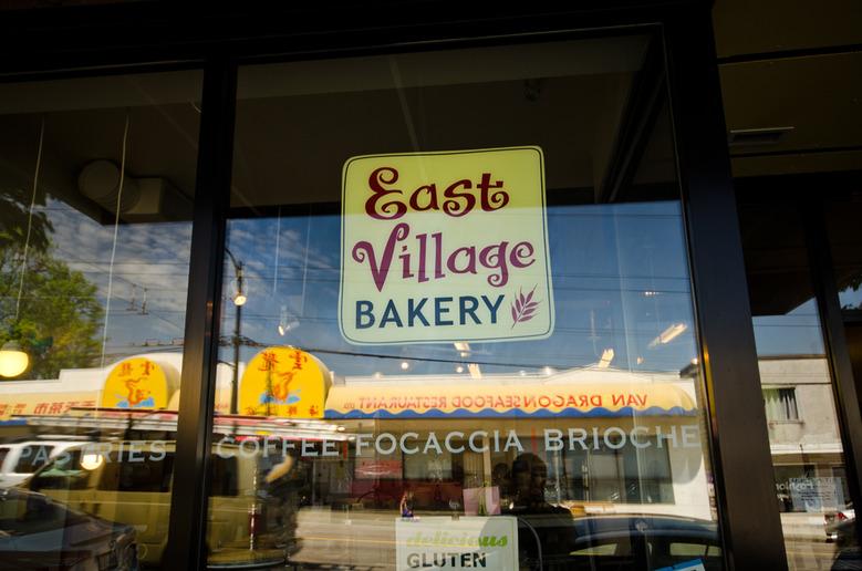 1 East Village Bakery Storefront