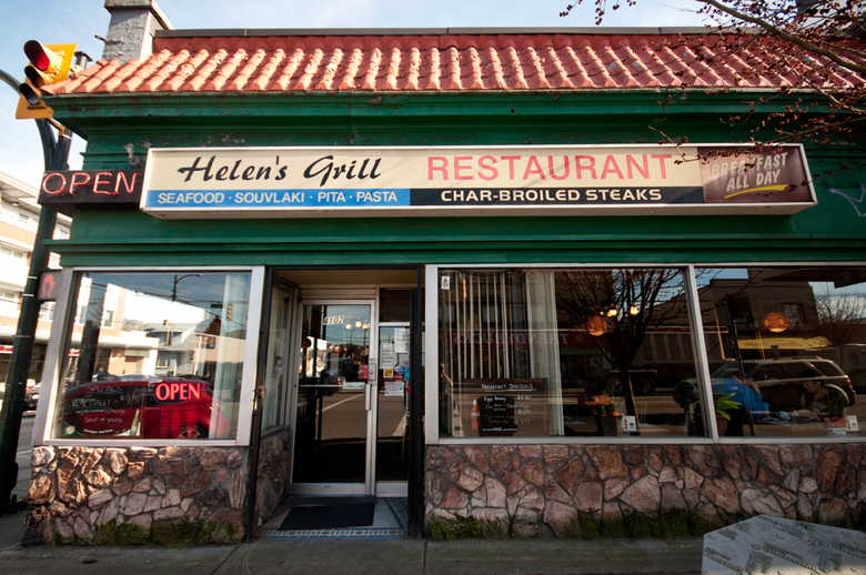 1 Helens Grill Storefront