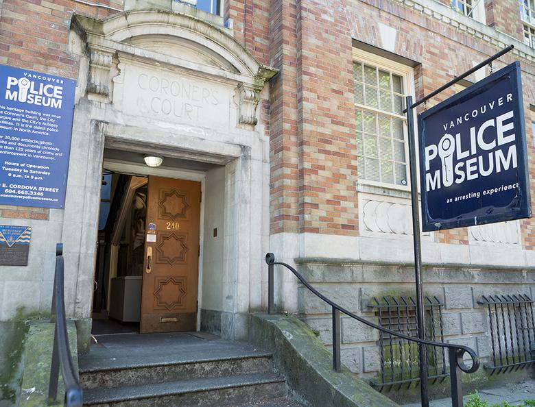 va police museum