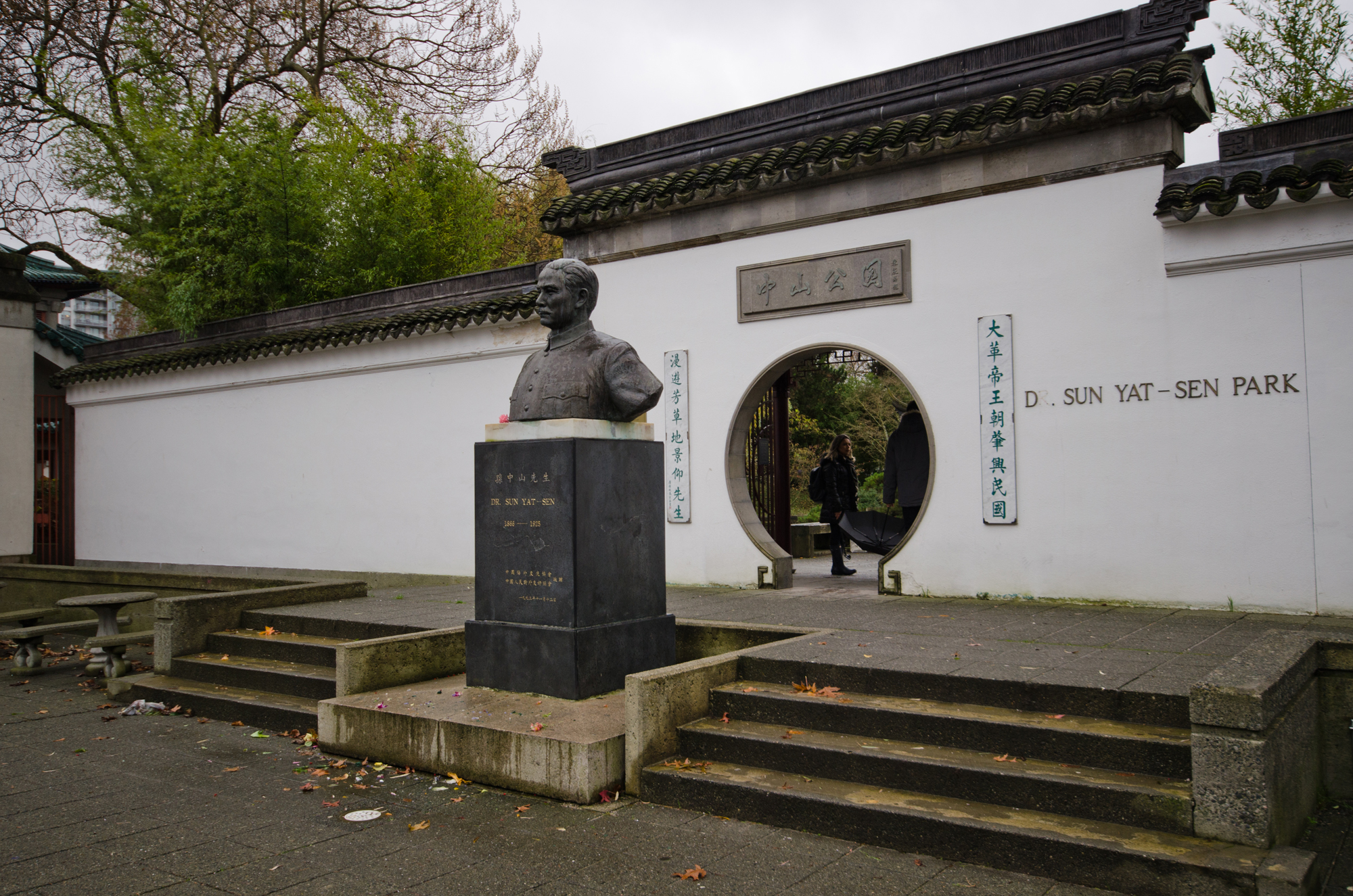 sun yat sen essay Sun yat-sen's fight was to overthrow the manchu dynasty, unify china, and establish a democracy he summarized his principles in the three principals of the people: nationalism, socialism.