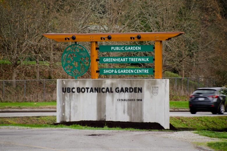 UBC_Botanical_Gardens-1