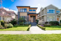 2862 W 19TH AVENUE - Vancouver Westside South - Arbutus
