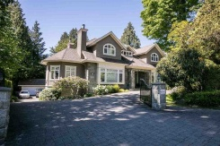 6561 MACDONALD STREET - Vancouver Westside South - S.W. Marine