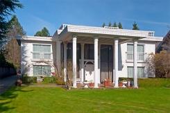 1625 MATTHEWS AVENUE - Vancouver Westside North - Shaughnessy