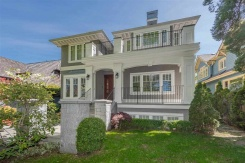 4922 ANGUS DRIVE - Vancouver Westside North - Quilchena