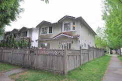 3698 GLEN DRIVE - Vancouver East - Knight
