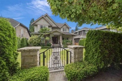2332 W 47TH AVENUE - Vancouver Westside South - Kerrisdale
