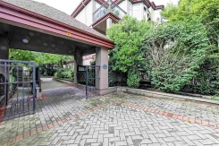301 588 TWELFTH STREET - New Westminster - Uptown NW