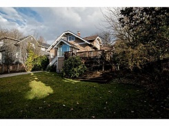4537 MARGUERITE STREET - Vancouver Westside North - Shaughnessy