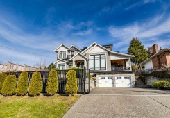 5307 CARSON STREET - Burnaby South - South Slope