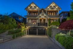 2277 JEFFERSON AVENUE - West Vancouver Central - Dundarave