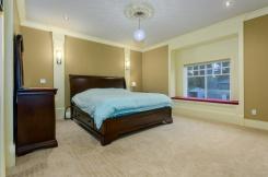 4940 PRINCETON AVENUE - Richmond West - Boyd Park