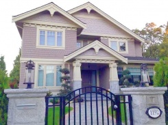 1192 W 38TH AVENUE - Vancouver Westside North - Shaughnessy