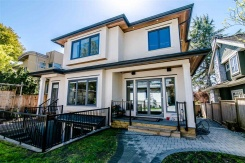 4039 W 38TH AVENUE - Vancouver Westside South - Dunbar
