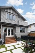 5163 ELGIN STREET - Vancouver East - Fraser VE