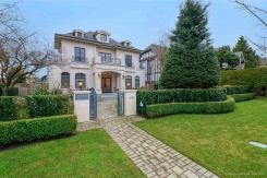 1136 W 39TH AVENUE - Vancouver Westside North - Shaughnessy